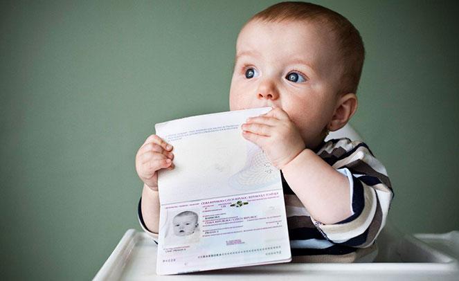Оформление гражданства ребенку в МФЦ:есть ли такая возможность?