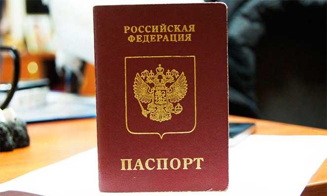 Можно ли оформить внутренний паспорт РФ по загранпаспорту
