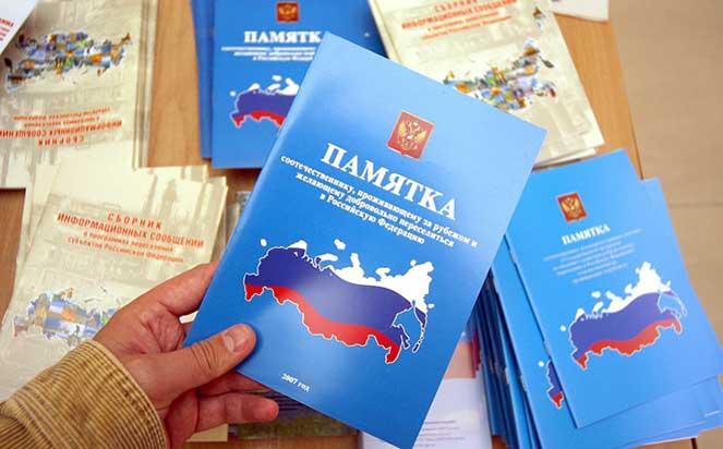 Кому и на каких условиях доступно участие в Программе переселения соотечественников в Россию из Украины