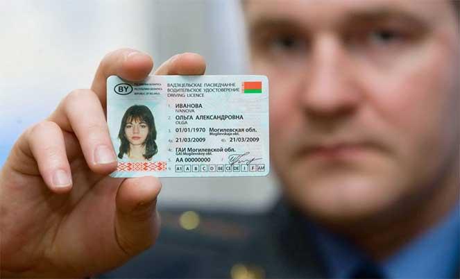 Разрешено ли белорусам работать в России с национальными правами