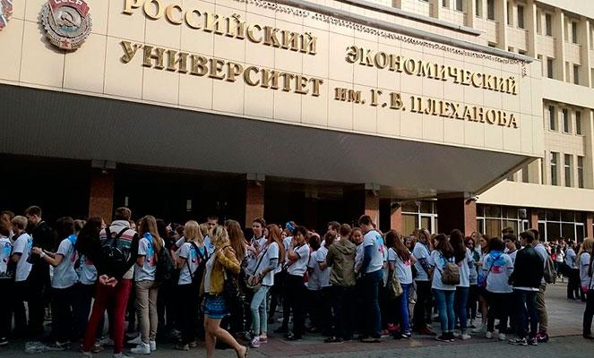 Как поступить в российский вуз: возможности для белорусов