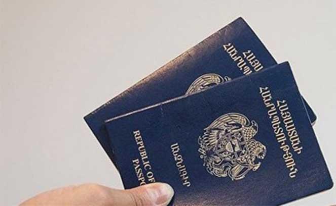 Как гражданину Армении получить РВП в России