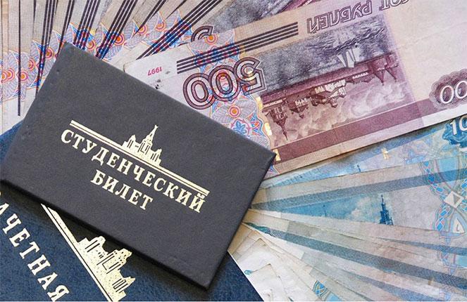 Как принять участие в программе помощи соотечественникам в получении образования в России