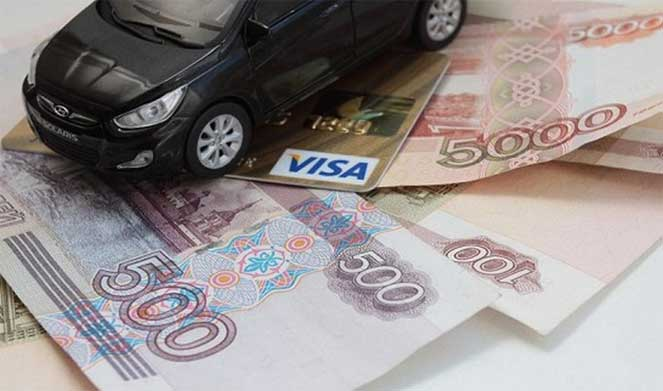 Как оплатить госпошлину в Сбербанке за выдачу водительского удостоверения в  2018  году
