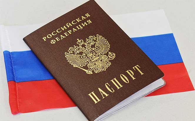 Расклеился паспорт, что делать если отклеилась пленка, возможно ли повторное ламинирование