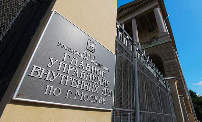 Как происходит получение гражданства РФ при воссоединении семьи