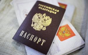 О процедуре и способах прекращения гражданства в РФ