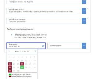 Вид на жительство в РФ для граждан Армении