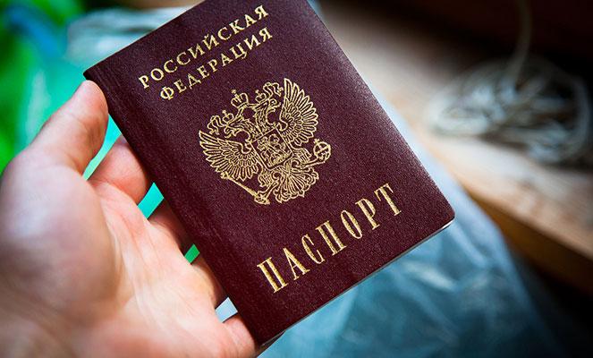 Гражданство для лиц без гражданства: как оформить паспорт РФ апатриду