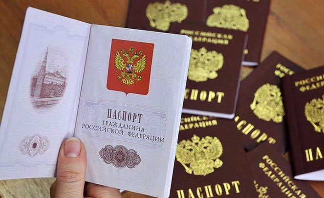 Возможно ли найти человека по паспортным данным, как узнать жив ли он по ФИО