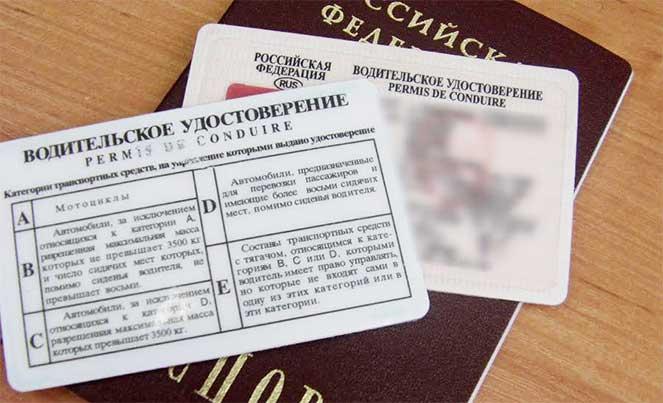 Как подать заявление для замены водительских прав