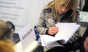 Советы по поиску работы в России для мигрантов
