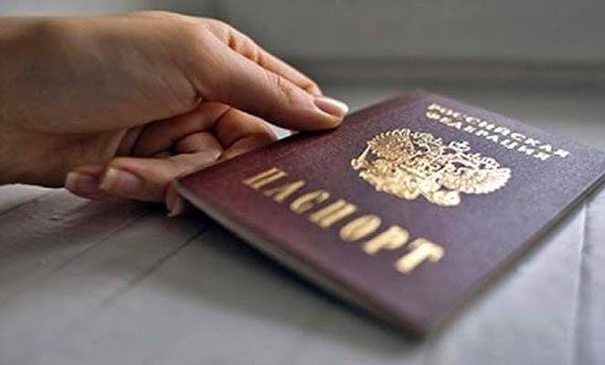 Упрощенный порядок получения гражданства РФ для белорусов