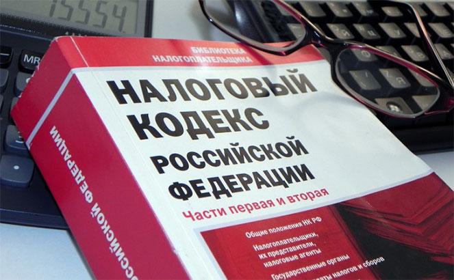 Как взимаются налоги с иностранцев в РФ
