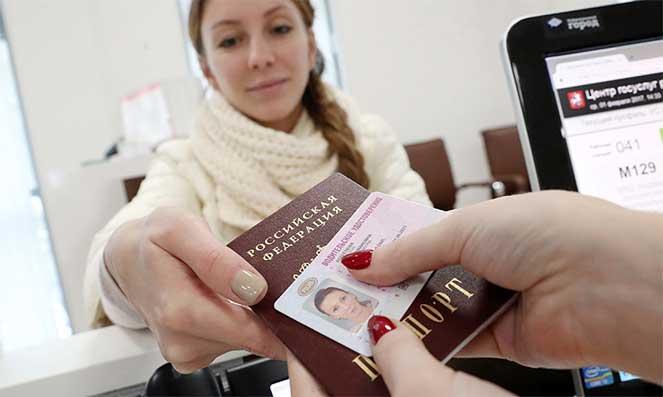 Процедура замены иностранных (украинских, белорусских) прав на российские