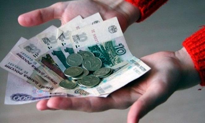 Какие социальные пособия положены иностранным гражданам в России