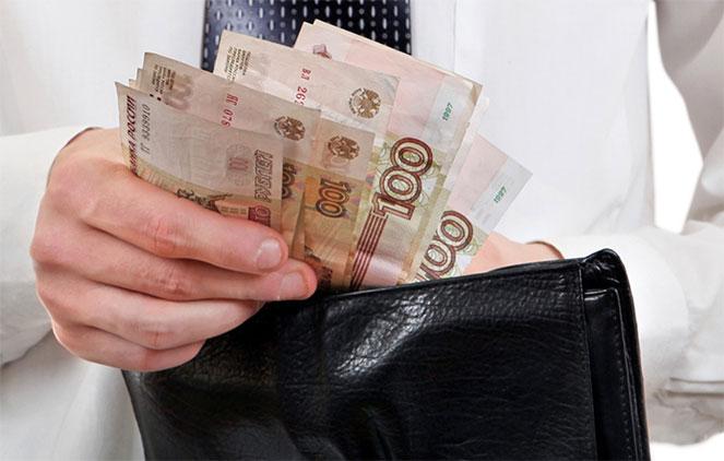 Как уплатить госпошлину за ВНЖ