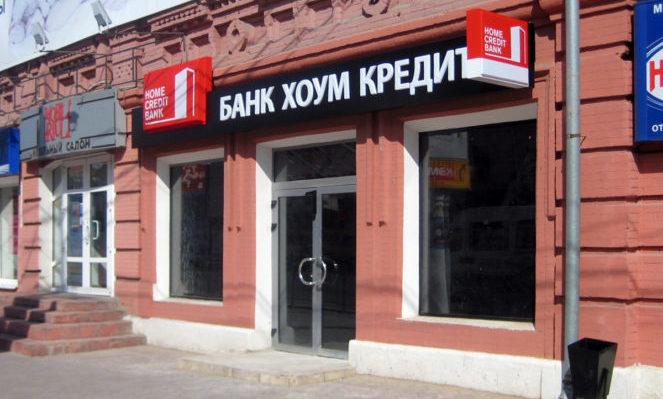 На каких условиях оформляется ипотека в России для граждан Белоруссии