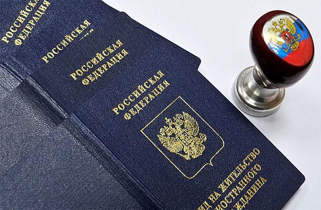 Готовность РВП, как можно узнать в Российской Федерации