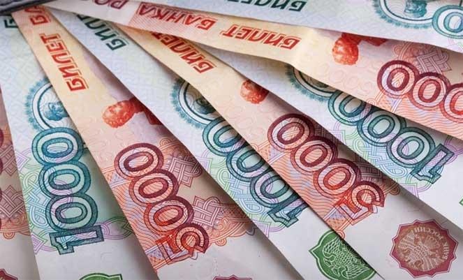 Сколько времени действует госпошлина на водительские права в России