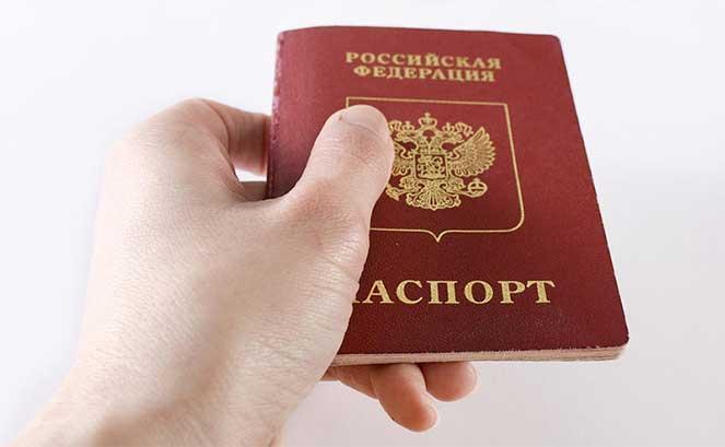 Как происходит и когда нужна замена паспорта гражданина РФ