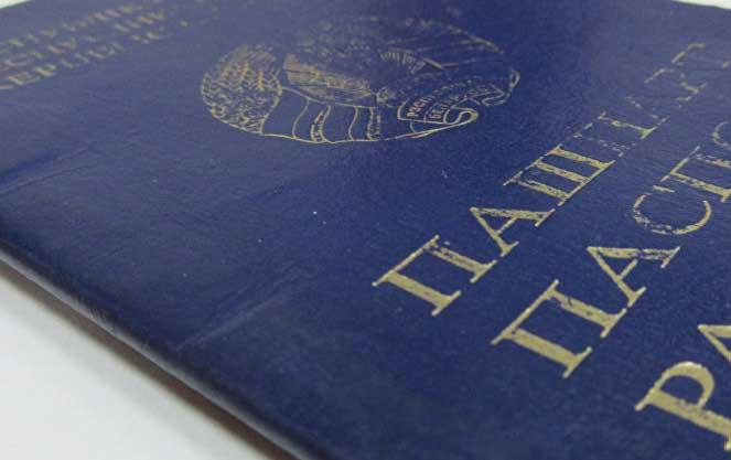 Особенности процедуры отказа от гражданства Республики Беларусь