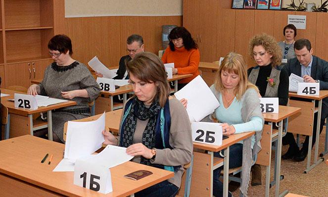Особенности процесса регистрации на ЕГЭ для белорусов