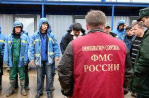 Нелегалы в РФ: законодательство и ответственность