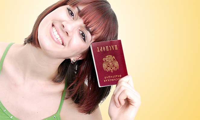 Процедура замены имени в паспорте гражданина РФ
