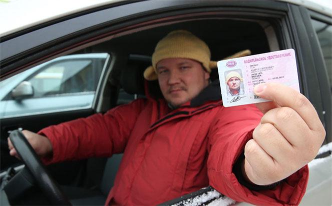 Что значит пометка AS в водительском удостоверении