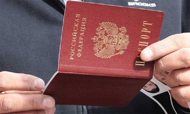 Какой установлен штраф за отсутствие прописки в паспорте