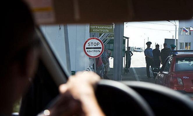 Поездки за миграционной картой до границы и обратно