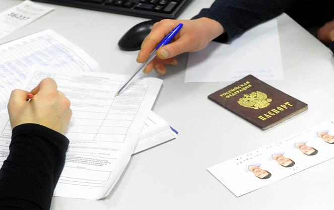 Справка о доходах для желающих получить гражданство РФ