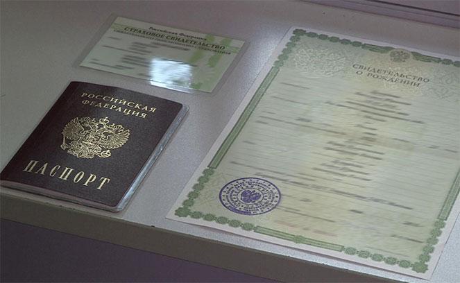 Что может рассказать СНИЛС человеке, дата регистрации и как найти по паспорту