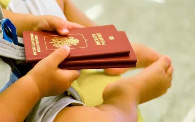 Оформляем загранпаспорт для ребенка через Госуслуги