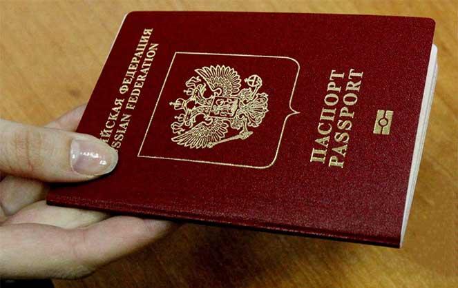 Сколько действует загранпаспорт для разных стран, отличия
