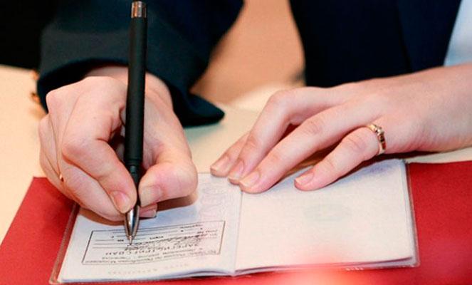 Нужна ли пропискадля получения гражданства РФ в 2018 году