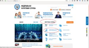 Юридическое лицо в РФ: как определить его статус – резидент или нерезидент