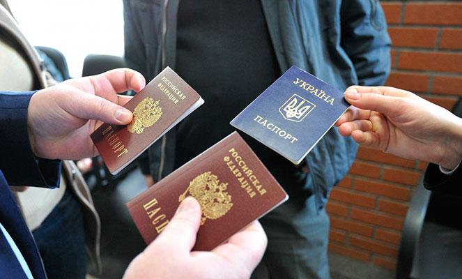 Как получить помощь при оформлении паспорта РФ для жителей ДНР