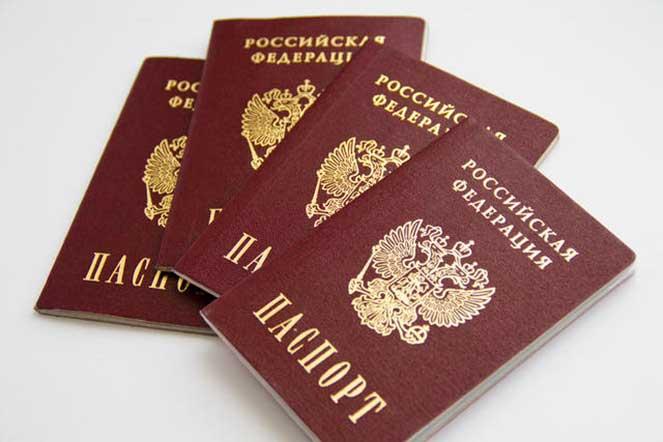 Изменение даты рождения в российском паспорте, как это сделать