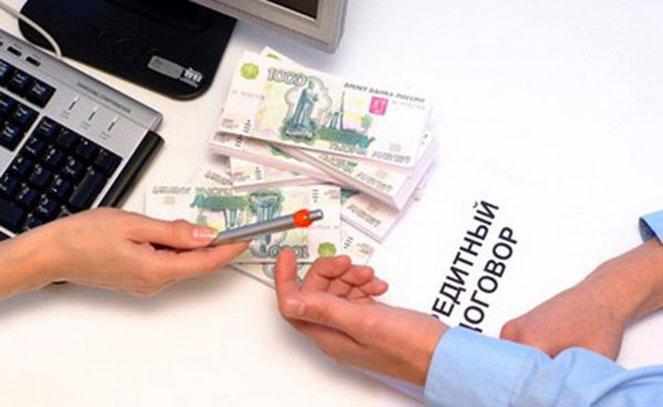 Как иностранцу взять кредит в России в  2018  году