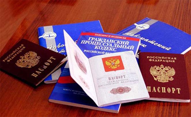 Из Украины в Россию на ПМЖ: как выехать правильно