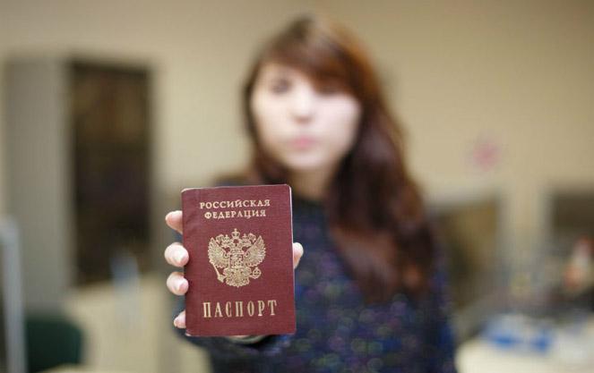 Куда обращаться для получения гражданства РФ в Москве