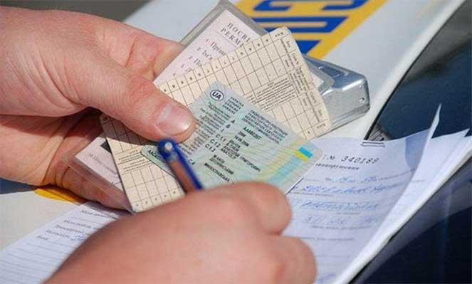 Обязательна ли замена украинского водительского удостоверения в Крыму