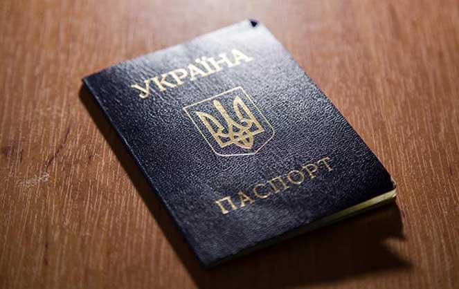 Особенности выхода из гражданства Украины