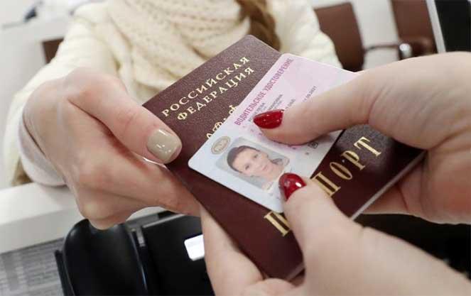 Как заменить водительские права досрочно