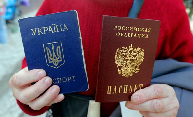РВП в России для украинцев: подробности процедуры