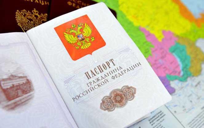 Филиация, или как получить гражданство РФ по рождению