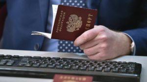 Как сменить гражданство