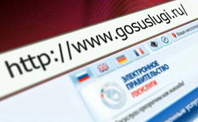 Онлайн-запись на прием для подачи документов на РВП